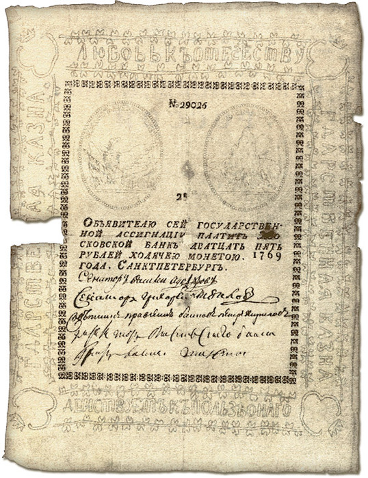 1769 ассигнация 5 рублей