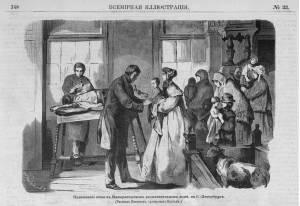 Всемирная иллюстрация 1869 г. № 22