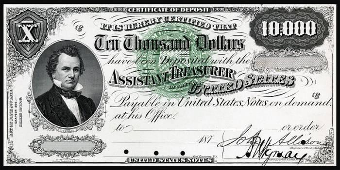 10000 долларов США 1875 г Стивен Дуглас