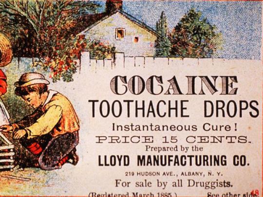 кокаиновые капли от зубной боли