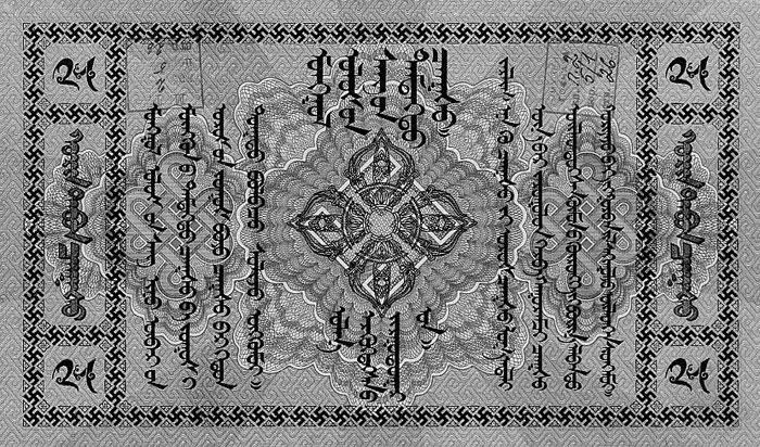 1916 год 25 рублей банкнота для Монголии