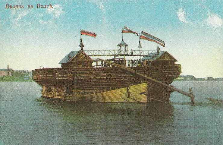 судно беляна