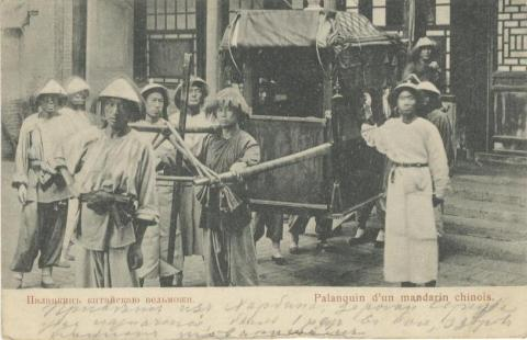 паланкин китайский 19 век